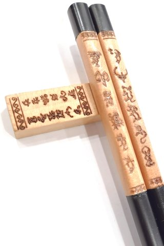 Chinese Zodiac Design Stamped Wood Chopsticks and Holders Dining Set