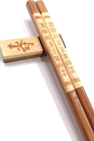 8 Long Life Design | Ironwood Chopsticks and Holders Dining Set