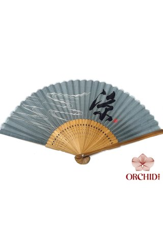 8482715 | Chinese Style Word Hand Fan