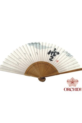 8482719 | Chinese Style Word Hand Fan