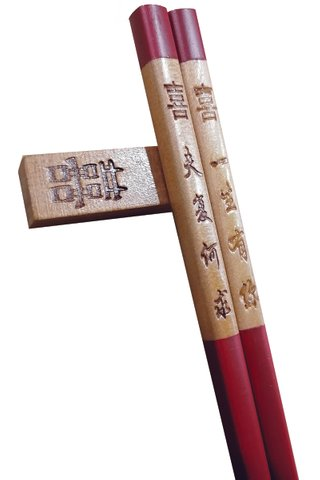 Chinese Word [All Life With You]一生有你 Design Stamped Wood Chopsticks and Holders Dining Set