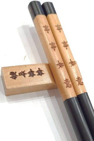 Best Wishes(事事如意) Design Stamped Wood Chopsticks and Holders Dining Set