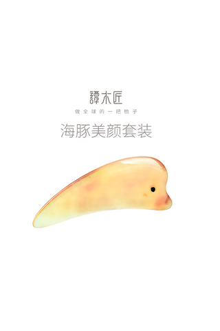 8100374 | Natural Ox Horn Scrapping Plate Chinese Massage Gua Sha Dolphin Design