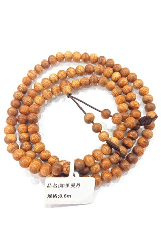 752 | Indonesia Kalimantan Wood Necklace