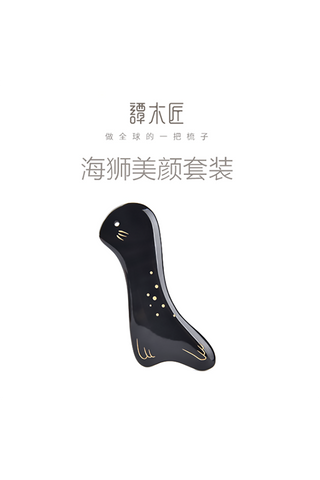 8100376 | Natural Buffalo Horn Sea Lion Design Scrapping Plate Gua Sha Tool
